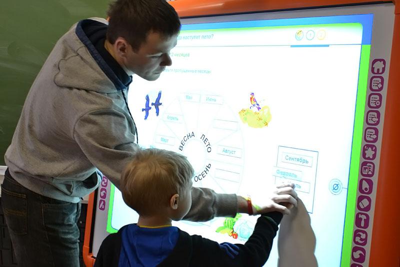 Игры детей интерактивной доске